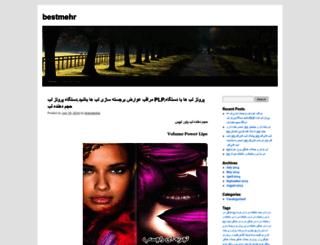 bestmehr.freeblog.biz screenshot