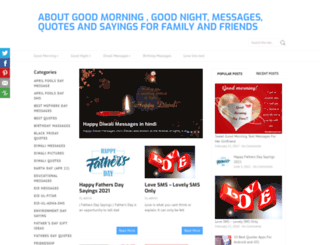 bestmessage.info screenshot