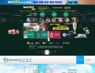 bestmusicvideopromotion.com screenshot