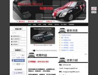 bestppcar.shop2000.com.tw screenshot