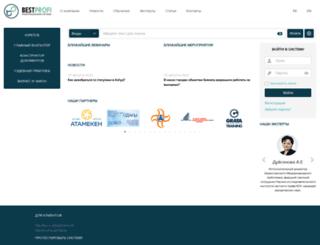 bestprofi.com screenshot