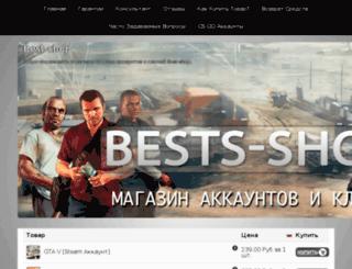 bests-shop.net screenshot