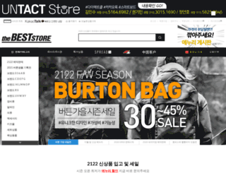 bestsnowboard.co.kr screenshot