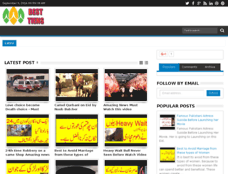 besttiens.com screenshot