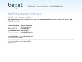 bestvut.ru screenshot