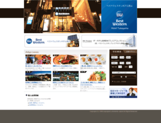 bestwestern.co.jp screenshot