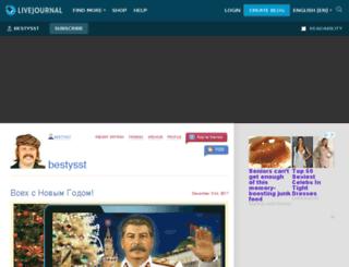 bestysst.livejournal.com screenshot