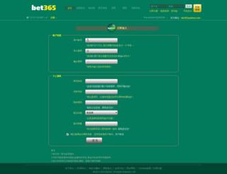 bet365349.com screenshot