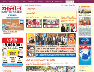 beta.ajitjalandhar.com screenshot