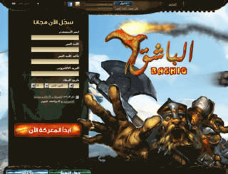 beta.bashiq.com screenshot