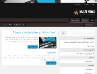 beta.buinnews.ir screenshot