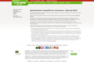 beta.drweb.ru screenshot