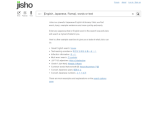 beta.jisho.org screenshot
