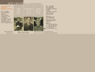 beta.nmp.gov.tw screenshot