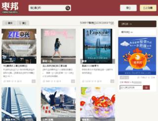 beta.zaobang.com screenshot