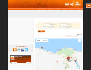 betakonline.com screenshot