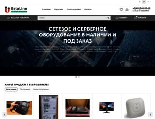 betaline.ru screenshot