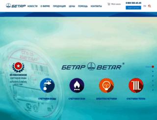 betar.ru screenshot