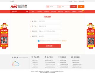 betawebsol.com screenshot