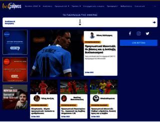 betcosmos.com screenshot