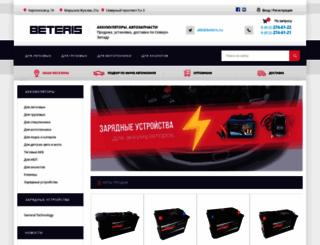 beteris.ru screenshot