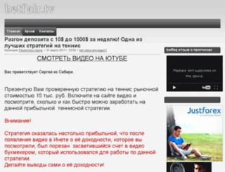 betfair.blogin.tv screenshot