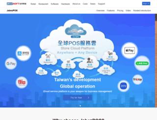 bethel.com.tw screenshot