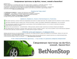 betnonstop.ru screenshot