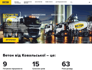 beton.kovalska.com screenshot