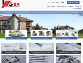 betonlight.ru screenshot