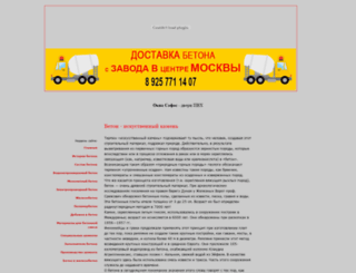 betony.ru screenshot