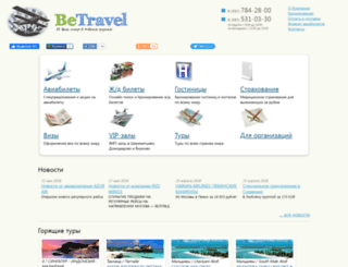 betravel.ru screenshot