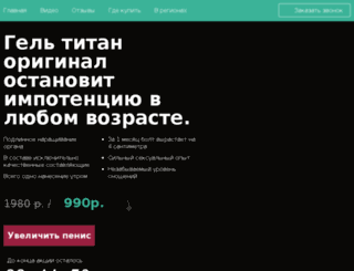 betsinvest.ru screenshot
