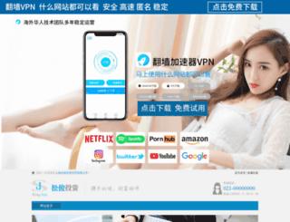 betterwin.net screenshot