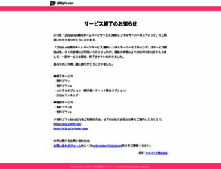 betty.jp screenshot