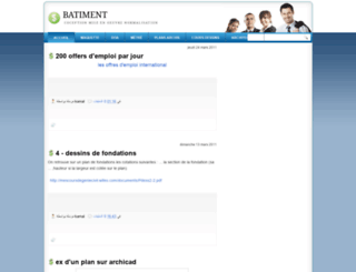 betudes.blogspot.com screenshot