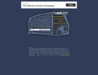 betvr.ubb.cc screenshot