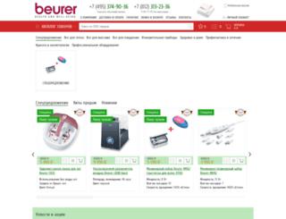 beurer-rf.ru screenshot