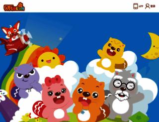 beva.com screenshot