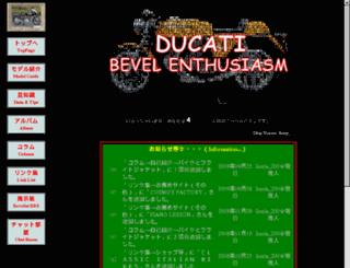 bevel-enthusiasm.com screenshot