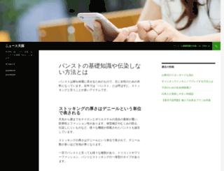 bewustverbruiken.org screenshot