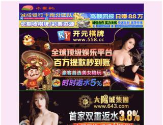 beyanhaber.com screenshot