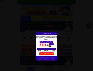 beyoncestar.com screenshot