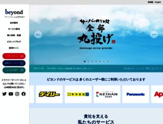 beyondjapan.com screenshot