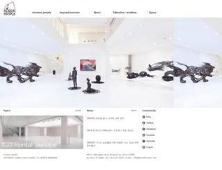 beyondmuseum.com screenshot