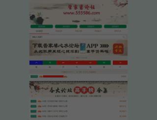 beyourface.com screenshot