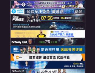 beyzayarnturkey.com screenshot