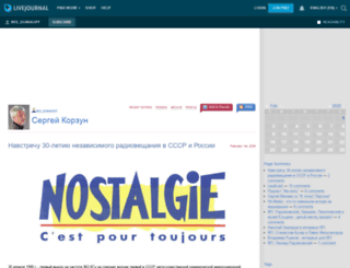 bez-durakoff.livejournal.com screenshot