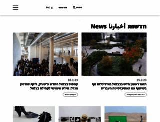 bezalel.ac.il screenshot