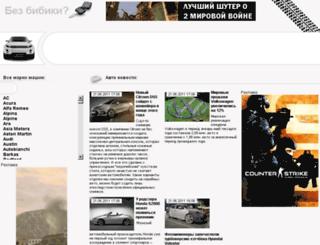 bezbibiki.ru screenshot
